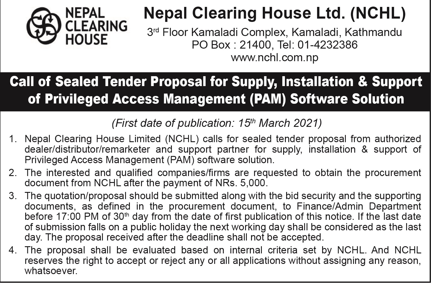 Call of Sealed Tender Proposal for Supply, Installation & Support of Privileged Access Management (PAM) Software Solution