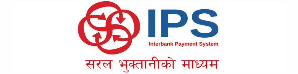 Interbank Payments (NCHL-IPS)