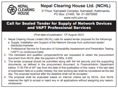 Call for Sealed Tender for Supply of Network Devices and VAPT Professional Services