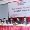 NCHL concludes its 7th AGM (12th October 2018)
